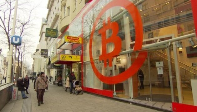 В Вене открылся первый в мире биткоин-банк