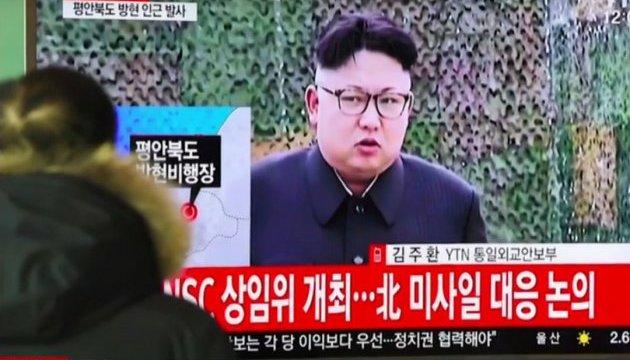 Северная Корея объявила запуск баллистической ракеты успешным