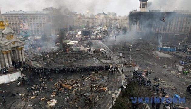 Правительство выделило 294 миллиона пострадавшим во время Революции Достоинства