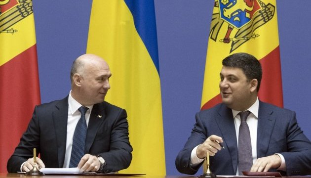 Украина и Молдова совместно будут контролировать границу с Приднестровьем