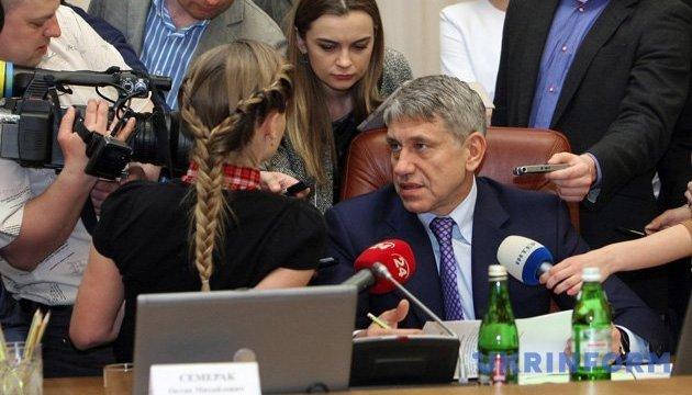 Украина в 2016 году не покупала электроэнергию в России - Насалик