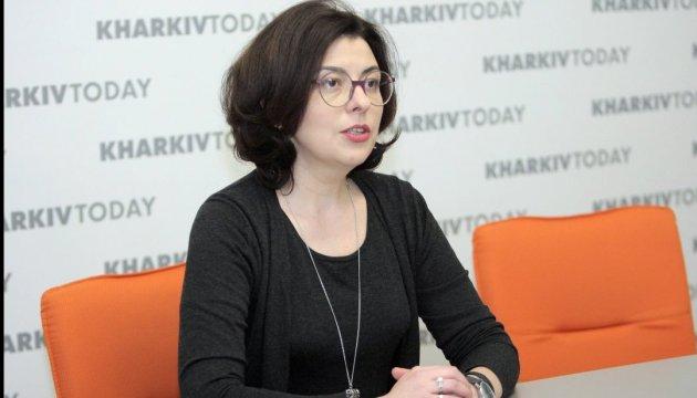 Сироїд задекларувала квартиру в Києві та земельні ділянки на Львівщині