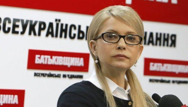 """Hrojsman greift auf Twitter Tymoschenko an und nennt sie """"Mama der Korruption"""""""