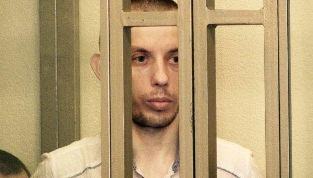 Дело Хизб ут-Тахрир: российский суд