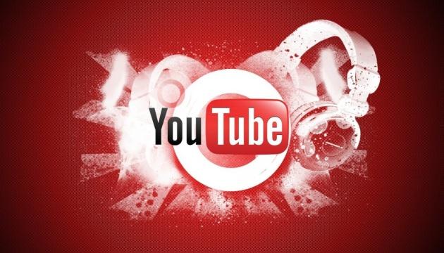 З YouTube пішли найбільші рекламодавці