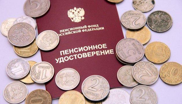 Россия отложила пенсионную реформу на послевыборный год