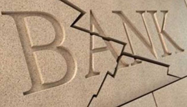 Экс-председателю ЦБ Испании предъявили обвинения из-за IPO банка Bankia