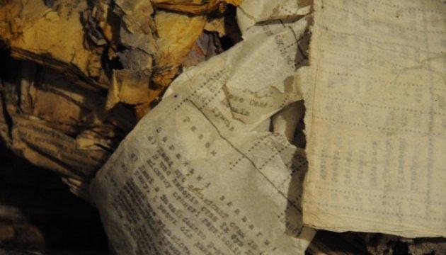 На Тернопольщине нашли уникальную подборку архивных документов ОУН