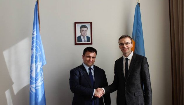 Эстония поддерживает сохранение санкций против России - МИД