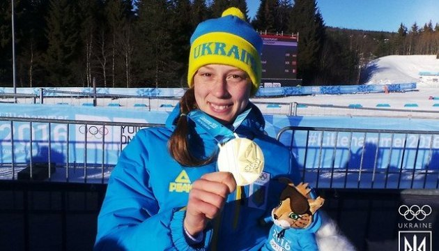 Ukraine wins first medal at European Youth Olympic Winter Festival