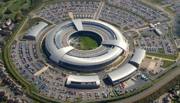 Королева Британії відкрила штаб-квартиру Центру кібербезпеки