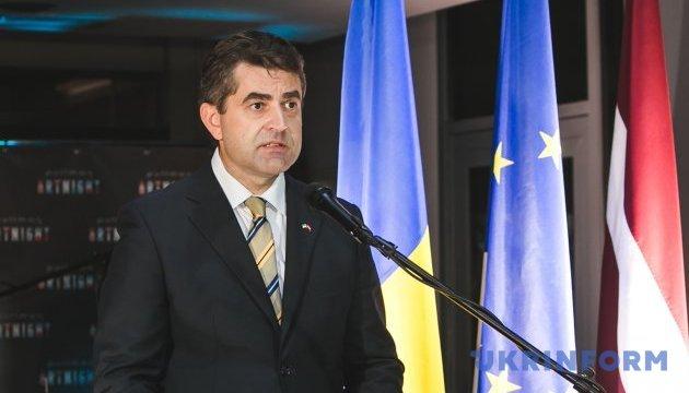 Перебийніс вручив вірчі грамоти президенту Чехії
