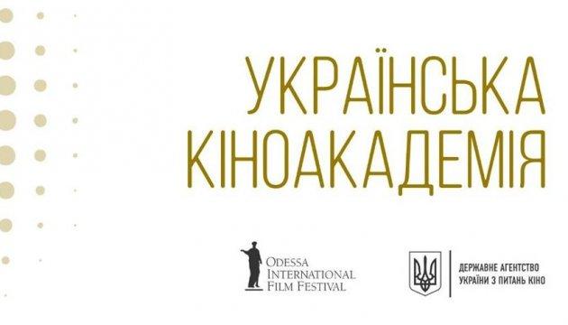 Фінансування культури: Українська кіноакадемія провела онлайн-мітинг