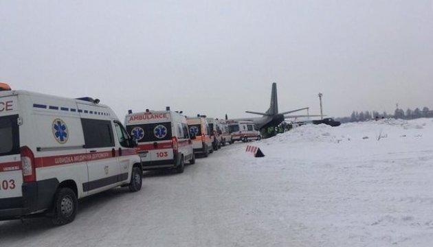 Во Львов прибыл борт с 26 ранеными бойцами АТО