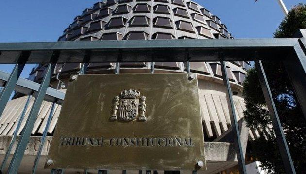 Конституционный суд Испании аннулировал