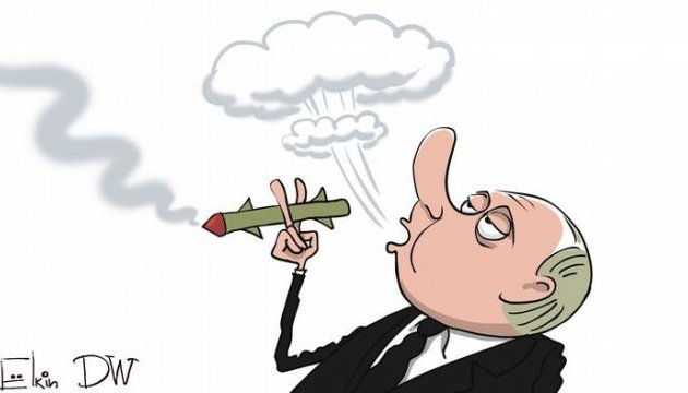 Россия тайно развернула крылатые ракеты, нарушив договор со Штатами - NYT
