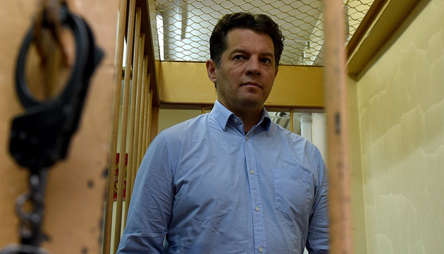 Moscow court extends arrest of journalist Sushchenko for two months