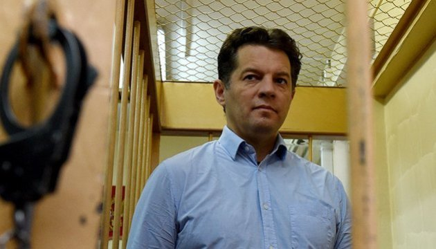 Moscow court leaves Sushchenko under arrest until September 30