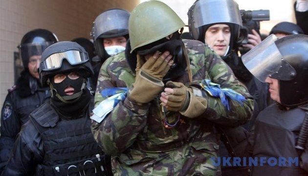 У справі Майдану завершили розслідування щодо двох колишніх