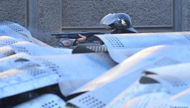 五年前,尊严革命的枪声爆发