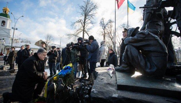 Президент поблагодарил воинов-интернационалистов за мужество