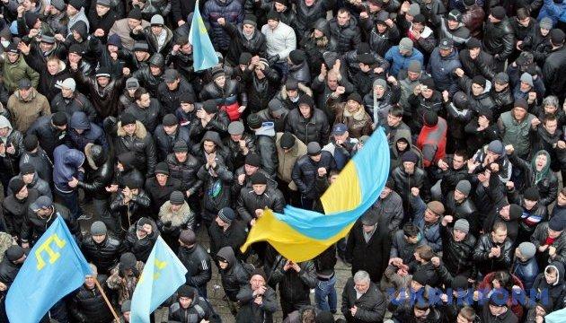 У Львові збирають кошти для дітей кримських політв`язнів