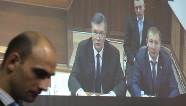 Справа Януковича: суд розпочався