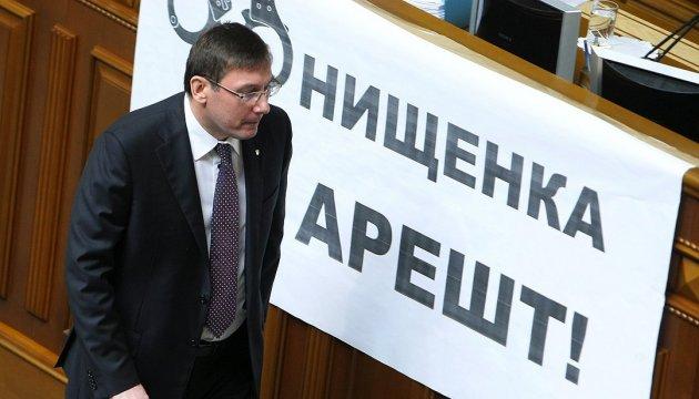 За преступления против Майдана сообщено о подозрении 353 лицам - Генпрокурор