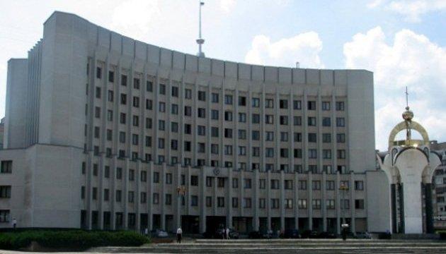 Прокуратура провела обыск в Волынском облсовете из-за янтаря