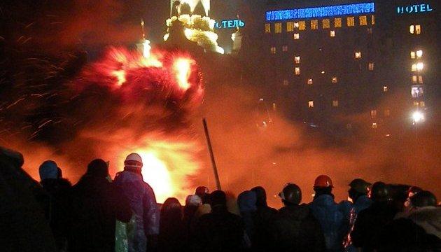 В столице в Украинском доме сегодня состоится представление