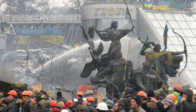 Кабмін затвердив заходи зі вшанування учасників Революції гідності