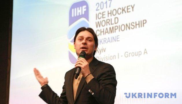 Георгій Зубко – новий президент Федерації хокею України