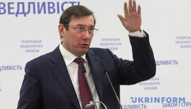 Захист Януковича ознайомлений зі справою про держзраду - ГПУ