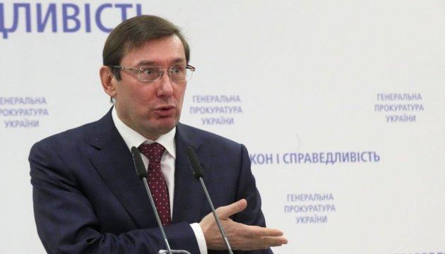 Убийство Вороненкова: Луценко обвинил Кремль в