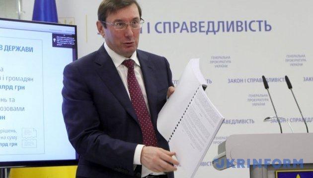 Луценко: Ми зібрали достатньо доказів держзради Януковича