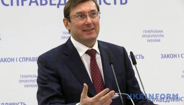 Луценко назвав марними шанси Януковича відкараскатись від вкрадених $1,5 мільярда