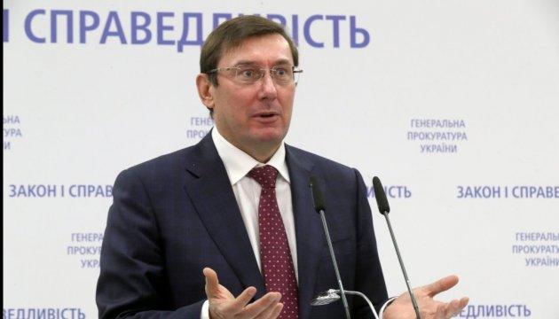 Генпрокурор розповів, як судитимуть Януковича