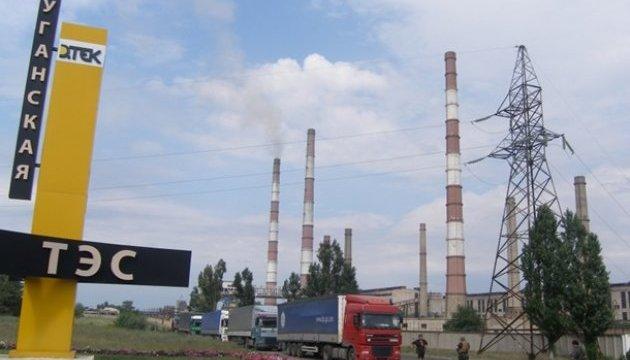 На Луганщині попередили про масові відключення світла з 29 липня