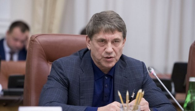 Energy Minister Nasalyk: Temporary introduction of emergency measures to stimulate Energoatom