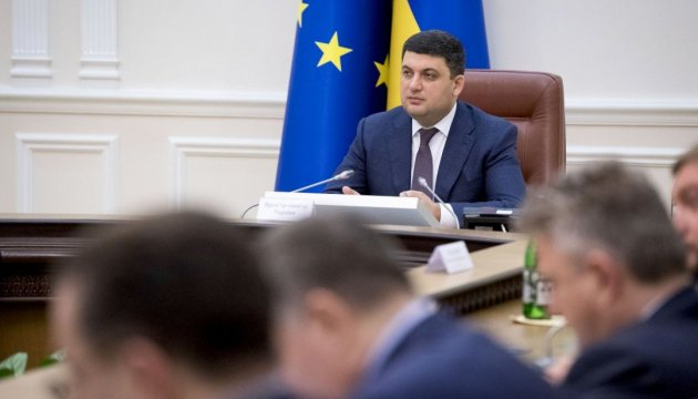 PM Groysman expects bill on financial investigation service to be finally approved within several months