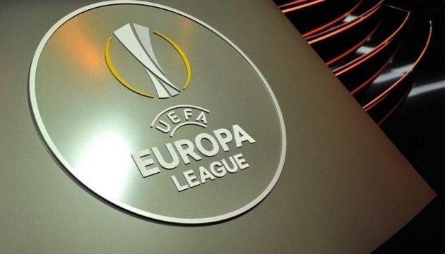 У Лізі Європи УЄФА сьогодні пройдуть перші матчі 1/16 фіналу