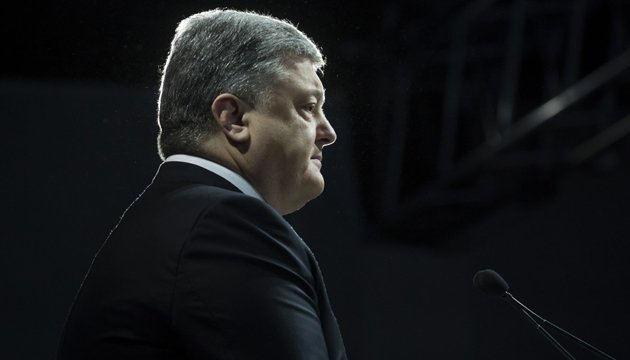 NSDC to consider issues on energy security of Ukraine today – Poroshenko
