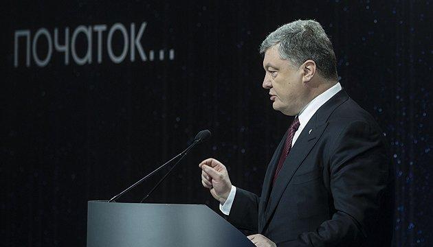 Во время войны в Афганистане погибло более 3 300 украинцев - Порошенко