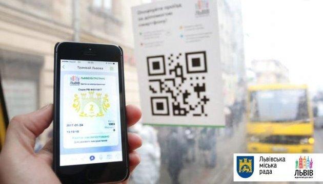 Проезд во львовских трамваях и троллейбусах можно оплатить через смартфон