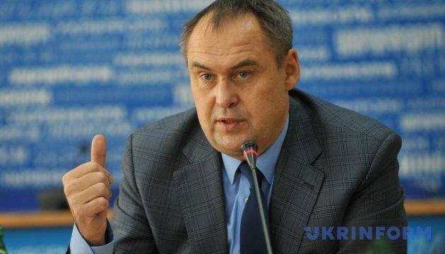 Утилизация отходов производства тепловых электростанций Киевщины: кто возьмет ответственность на себя?