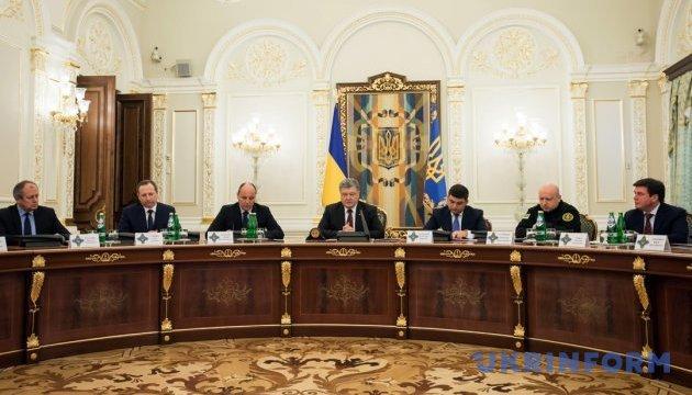СНБО поручил силовикам навести порядок на объектах критической инфраструктуры