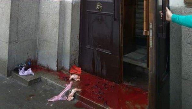 Под дверями института национальной памяти разлили красную краску - Вятрович