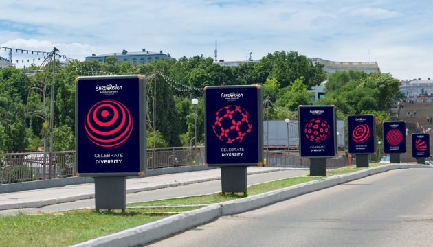 Largest number of tickets for Eurovision purchased by fans from Great Britain, Sweden, Norway and Israel