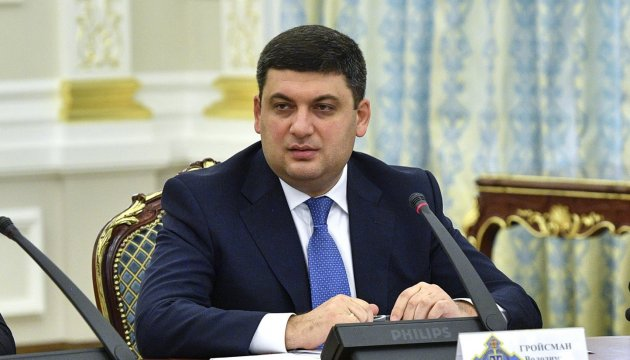 Privatization of state-owned enterprises possible only under state control – Groysman