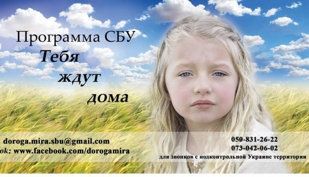 Тебя ждут дома: на подконтрольную Украине территорию вернулись 200 человек